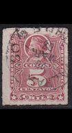 CHILE [1878] MiNr 0020 ( O/used ) - Chile