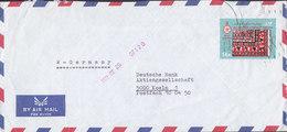 Iran MERCK, TEHERAN 1972 Cover Brief DEUTSCHE BANK Köln Germany 14 R Carpet Teppich Stamp Kunst Achämeniden - Iran