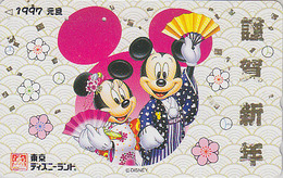Télécarte Japon Kanjis Or / 110-182035 - DISNEY Disneyland - MICKEY MINNIE Eventail Fan - Japan Phonecard Gold Letters - Disney