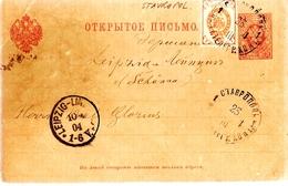 Rusko Postal Card 1904 Stavropol To Leipzig ... Ak579 - 1857-1916 Imperium