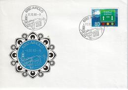 Switzerland 1980  AIROLO  11.10.80  Mi.1186 - Postmark Collection