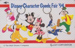 Télécarte Japon / 110-011 - DISNEY - LUCKY CORPORATION - Mickey Minnie Donald Duck Porte-clés - Japan Phonecard - Disney