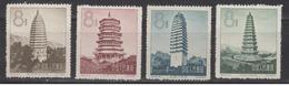 PR CHINA 1958 - Ancient Chinese Pagodas Mint - 1949 - ... Repubblica Popolare