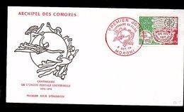 Comores UPU FDc 1974 (385) - Francia (vecchie Colonie E Protettorati)