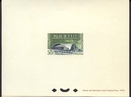 1033) N°1206 épreuve De Luxe Du Palais Du CNIT. - Epreuves De Luxe