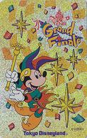 Télécarte DOREE Japon / 110-204900 - DISNEY DISNEYLAND 15 Th Anniversary - Mickey Japan GOLD Phonecard - Disney