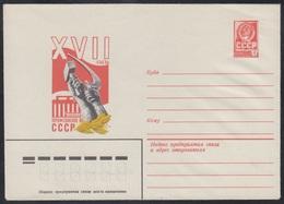 15279 RUSSIA 1981 ENTIER COVER Mint TRADE UNION Organization XVII CONGRESS Moscow KREMLIN USSR 540 - 1980-91
