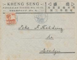 Nederlands Indië - 1923 - 12,5 Op 17,5 Cent Wilhelmina Op Business Cover Van LB PANGKALAN SOESOE Naar Bindjei - Nederlands-Indië