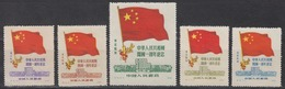 NORTH-EAST CHINA 1950 - The First Anniversary Of The People's Republic MNH Complete Set - Nordostchina 1946-48