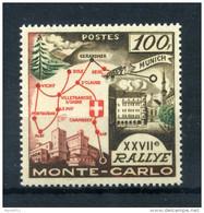 1958 MONACO SERIE COMPLETA MNH** - Nuovi