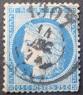 """R1615/646 - CERES N°60A - Cachet BUREAU DE PASSE """" 1307 """" (DIJON) Du 14 DECEMBRE 1874 - 1871-1875 Ceres"""