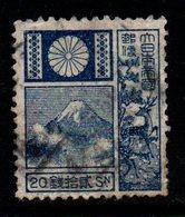R966 - JAPAN- 1930-1937 - SC#: 175a - USED. SIZE 18 1/2 X 22 Mm . MOUNT FUJI. SCV: US$ 26.00 - 1926-89 Emperor Hirohito (Showa Era)