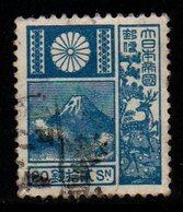 R967 - JAPAN- 1930-1937 - SC#: 175a - USED. SIZE 18 1/2 X 22 Mm . MOUNT FUJI. SCV: US$ 26.00 - 1926-89 Emperor Hirohito (Showa Era)