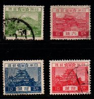 R968 - JAPAN- 1926-1937 - SC#: 194-197 - USED. - 1926-89 Emperor Hirohito (Showa Era)