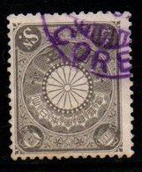 R969 - JAPAN- COREA CANCEL - 1926-89 Emperor Hirohito (Showa Era)