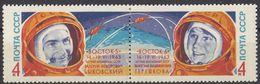 URSS - 1963 - Due Valori Nuovi Senza Gomma Uniti Fra Loro: Yvert 2691 E 2692. - 1923-1991 URSS