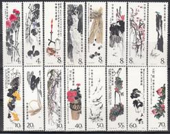 1980   MIchel Nº 1565 / 1580   MH, Pinturas De Qi Baishi - 1949 - ... República Popular