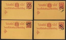 SIAM - THAILANDE / 4 ENTIERS POSTAUX ANCIENS (ref 5507) - Siam