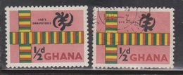 GHANA Scott # 48, 95 MH & Used - Ghana (1957-...)