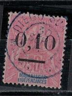 MADAGASCAR         N°     YVERT    53   II  (1)    OBLITERE       ( Ob  5/06 ) - Oblitérés