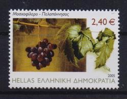 GREECE STAMPS 2005/ VINE-WINE(Moschofilero Wine/Peloponnesos-19/5/05-MNH - Neufs