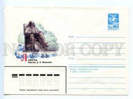 281262 USSR 1984 Year Kuryerova Leningrad Monument To Mendeleev Postal COVER - 1980-91