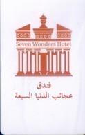 Jordan Hotel Key, Seven Wonders Hotel (1pcs) - Jordanie