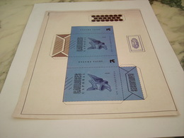ANCIENNE PUBLICITE CIGARETTE GAULOISE CAPORAL  1977 - Tobacco (related)