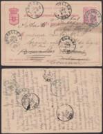CONGO BELGE EP 15c DE LEOPOLDVILLE 10/08/1891 VERS ANVERS SUIVI BRUXELLES,TOURNAI  (DD) DC-3814 - Belgisch-Kongo