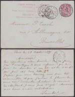 BELGIQUE EP10c ROUGE CARTE REPONSE DE PARIS PLACE DE LA BOURSE 28/10/1897 VERS BRUXELLES (DD) DC-3832 - 1884-1891 Léopold II