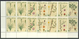 Qatar** 1991, Flowers/Plants, Block Of 4 (Set Of 6v.) - Qatar