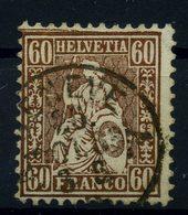 SCHWEIZ 1862 Nr 27 Sauber Gestempelt ME 160.- (95644) - Schweiz