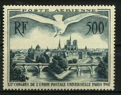 FRANCE   Poste Aérienne   12ème Congrès De L'UPU     N° Y&T  PA20  ** - 1927-1959 Neufs