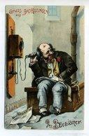 Judaica рostcard Toilet саrte Pоstаle Telephone - Jewish