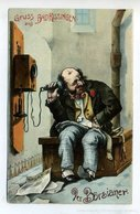 Judaica рostcard Toilet саrte Pоstаle Telephone - Judaisme