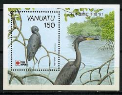 Vanuatu ** Bloc N° 18 - Oiseau :  - - Vanuatu (1980-...)