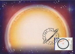 D37813 CARTE MAXIMUM CARD RRR 2009 NETHERLANDS - LENS OF ASTRONOMER CHRISTIAAN HUYGENS - SP. POSTMARK PLANET CP ORIGINAL - Astronomie
