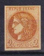 FRANCE - 2 C. Report 2 Neuf FAUX - 1870 Bordeaux Printing