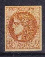 FRANCE - 2 C. Report 2 Neuf FAUX - 1870 Ausgabe Bordeaux