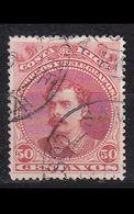 COSTA RICA [1889] MiNr 0024 ( O/used ) - Costa Rica