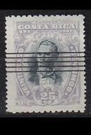 COSTA RICA [1907] MiNr 0059 A ( O/used ) - Costa Rica