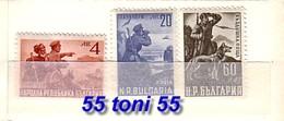 1949  Border - Frontier Guard. 3 V.-MNH   Bulgaria / Bulgarie - 1945-59 Volksrepublik