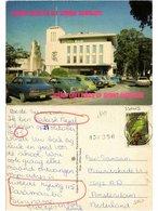 CPM SURINAME-Warm Greetings Of Sunny Suriname-ABN Bank (330229) - Surinam