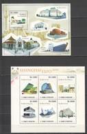 BC856 2010 S. TOME E PRINCIPE ARCHITECTURE SHANGHAI EXPO 1KB+1BL MNH - 2010 – Shanghai (China)