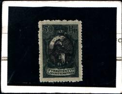 6515B)   FRANCOBOLLI - 1921 LIECHTENSTEIN -50 RP-VEDUTA-N.57-MNH** - Liechtenstein