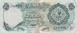 QATAR 10 RIYALS / RARE - Qatar