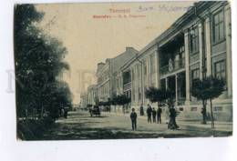 3052291 UKRAINE Tarnopol Starostwo View Vintage RPPC 1911 Year - Ucraina