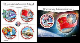 GUINEA 2019 - Luna 1, Space. M/S + S/S. Official Issue [GU190226] - Guinea (1958-...)