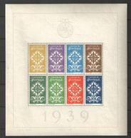 Portugal (Hoja Bloque) Nº 1. Año 1940 - Blocks & Sheetlets