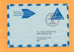Aerogramme Switzerland 1962 FDC - Airmail